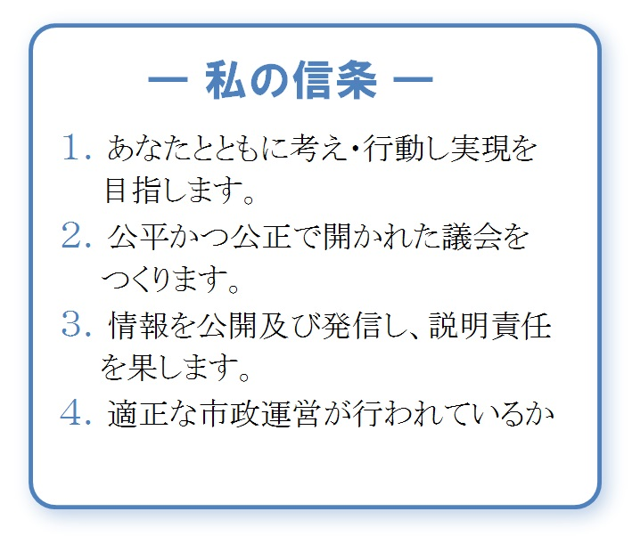 shinjyou_text.jpg